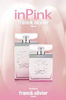 "Парфюмерная вода Frank Oliver ""In Pink"" 50ml"