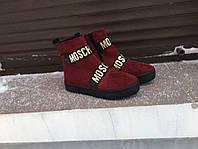 Зимние ботинки MoshNO  Натуральный замш,