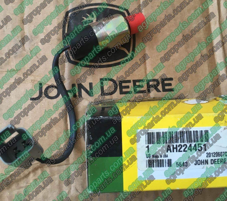 Датчик AH224451  давления масла комб. AH128929 John Deere SWITCH, PRESSURE сенсор АН224451
