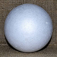 "Пенопластовая форма ""Шар"" 15 см"