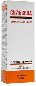 Сульсена Шампунь-пилинг против перхоти (Глубокое очищение) 150мл Алые Паруса