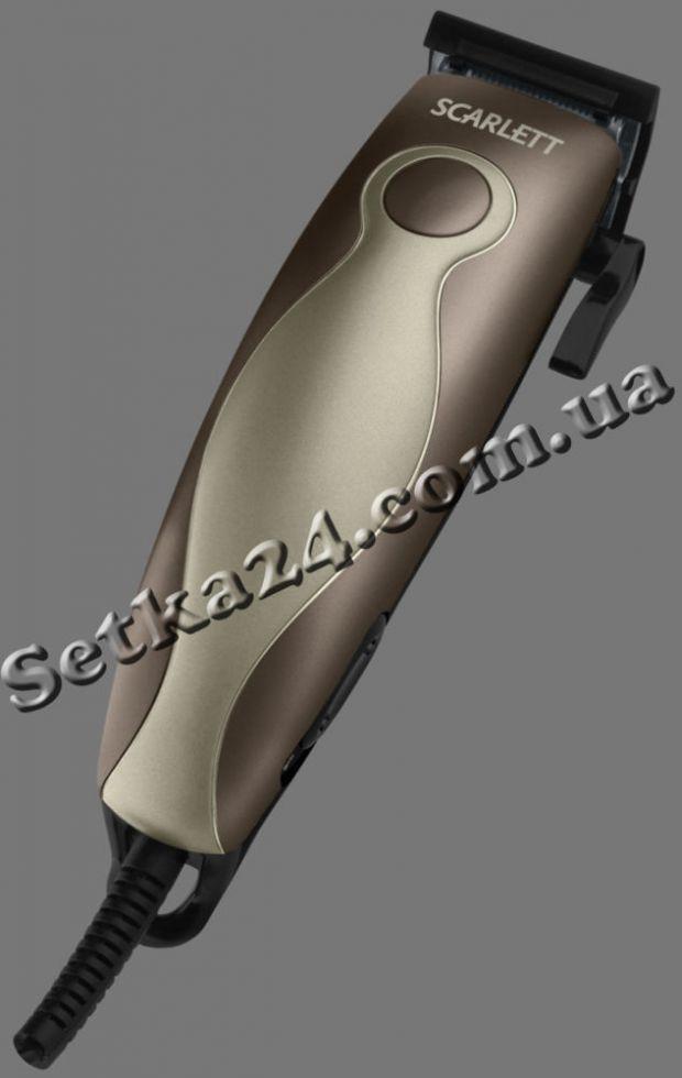 Машинкa для стрижки волос Scarlett SC-1261 Bronze