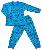 Комплект домашний - пижама для мальчика теплая