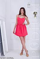 Женское платье Siberian