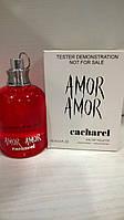 Женские духи Cacharel Amor Amor в наличии. обворожительный аромат