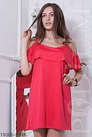 Женское платье Ariana