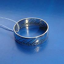 Серебряное кольцо Всевластия, фото 3