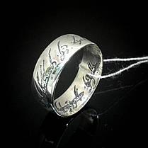Серебряное кольцо Всевластия, фото 2