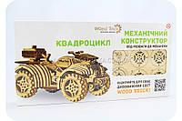 Бесплатная доставка. Деревянный конструктор Wood Trick Квадроцикл.Техника сборки - 3d пазл