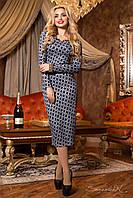 Женское трикотажное платье, облегающее,синий/серый принт сетка-ромбы, размер 42, 44, 46, 48