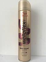 Лак для волос Wellaflex Anti-Aging 250 мл. (Велла Объем и здоровье для тонких волос №5 Германия )