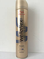 Лак для волос Wellaflex Wolumen 250 мл. (Велла Объем №4 Австрия )