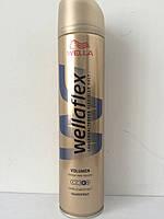 Лак для волос Wellaflex Wolumen 250 мл. (Велла Объем №4 Австрия ), фото 1