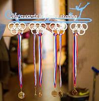 Медальница - оригинальный подарок спортсмену