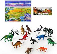 Динозавр 282 12 шт., игровое поле, растения, в кульке