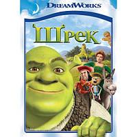 Шрек квадрология на DVD (4DVD)