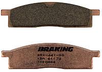 Тормозные колодки Braking 705CM44