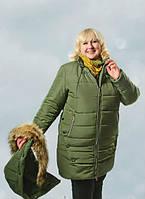 Женская стеганная зимняя куртка с мехом