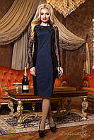 Красивое праздничное платье, со вставками из эко кожи и рукавами из  гипюра, синее