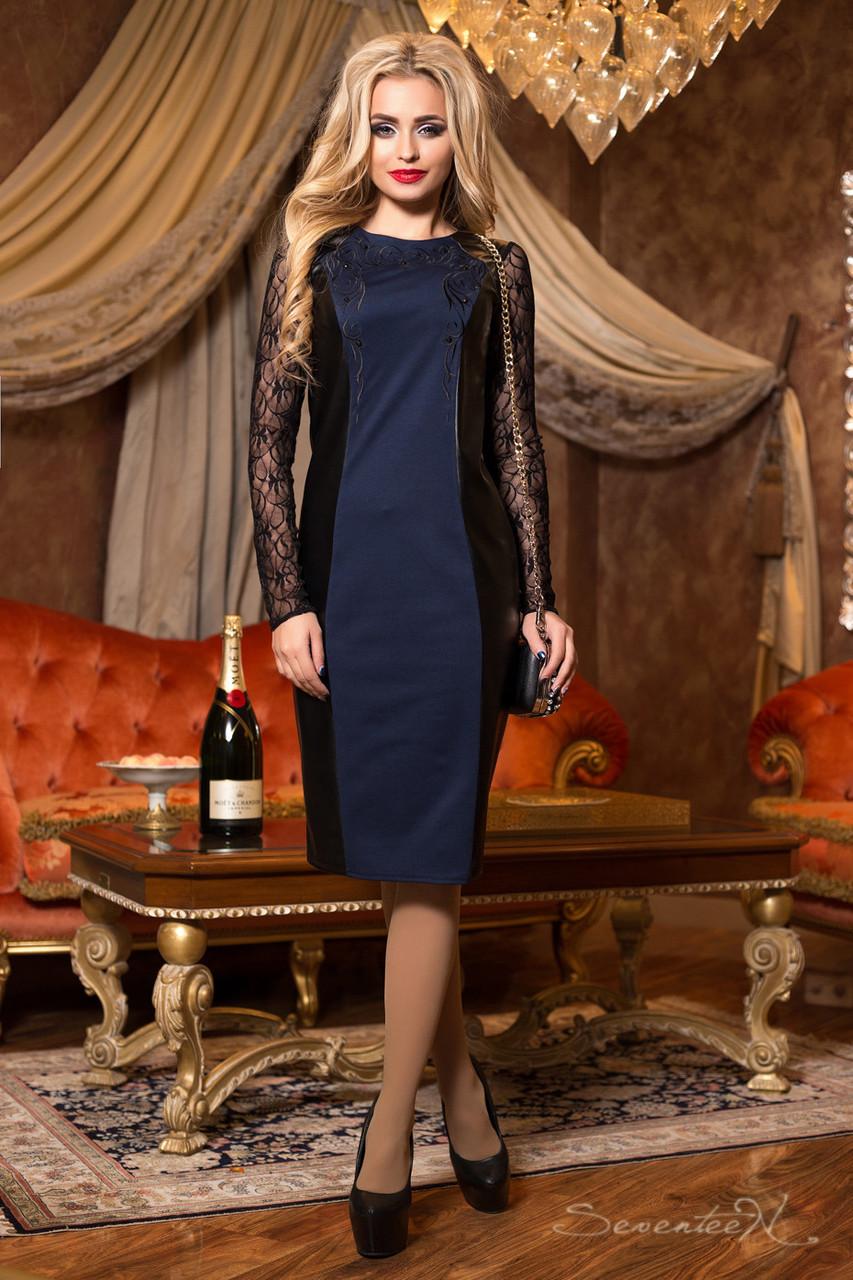 6bdc7ca5bd3 Красивое праздничное платье