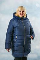 Куртка женская большого размера с мехом
