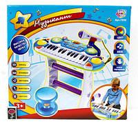 Детский синтезатор с микрофоном и стульчиком 7235