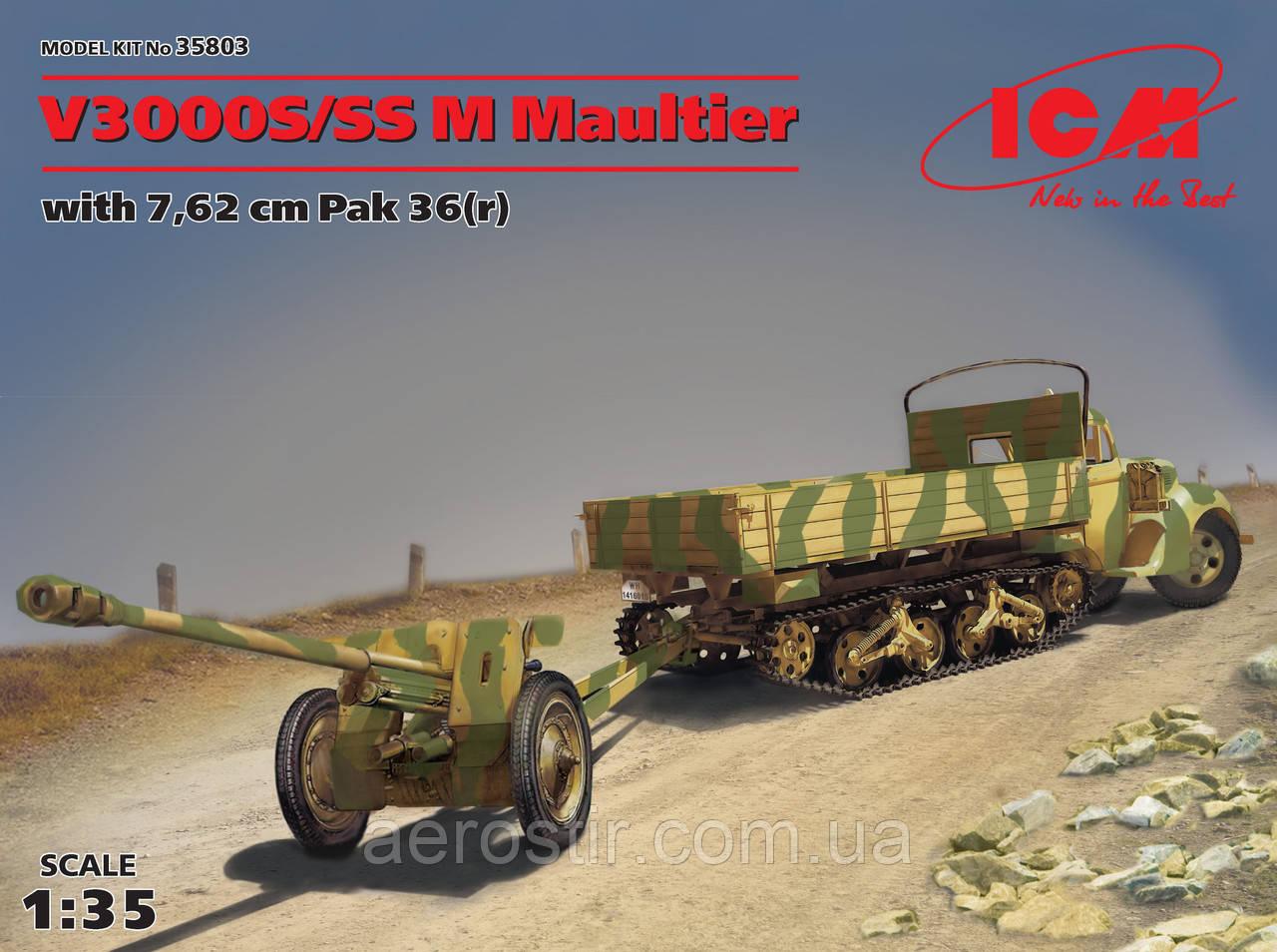 V3000S/SS M MAULTIER с пушкой Pak36[r] 1/35 ICM 35803