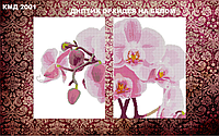 Схема для вышивки бисером Диптих.Орхидея на белом