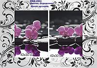 Схема для вышивки бисером Диптих.Отражение.Яркие орхидеи