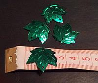 Паетки листик кленовый зеленый 2,5см
