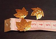Паетки листик кленовый золотой 2,5см