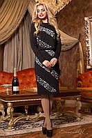 Оригинальный комплект пиджака и платья с дизайнерским декором , чёрный