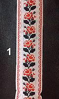 Тесьма с украинским орнаментом 4см №1