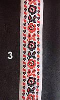 Тесьма с украинским орнаментом 4см №3