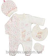 Набор для деток с малым весом 4 предмета Sevnur Baby интерлок р.46-50