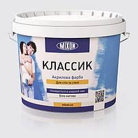 Акриловая краска для стен Классик 10л