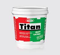 Акриловая моющаяся краска для стен и потолка Титан МАТЛАТЕКС 1л