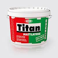 Акриловая моющаяся краска для стен и потолка Титан МАТЛАТЕКС 5л.