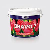Матовая краска для стен и потолков BRAVO 7 2.5л