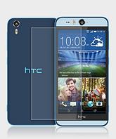 Защитное стекло Ultra 0.33mm (H+) для HTC Desire Eye