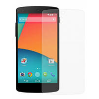 Защитное стекло Ultra 0.33mm (H+) для LG D820 Nexus 5