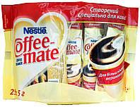 Nestle Coffee Mate сухі вершки порційні 25п.5г.