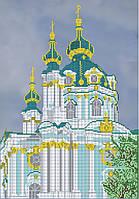 Схема для вышивки бисером Андреевская церковь. Киев