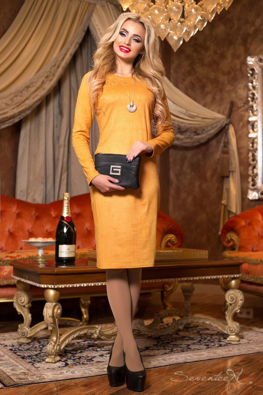 2c85525d765f99c Очаровательное платье из нежного эко замша, цвет горчица - Интернет-магазин  женской одежды KELLY