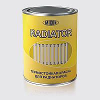 Акриловая термостойкая краска Mixon Radiator. Белая. 0,75 л