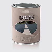 Краска для асфальта DROM белая 0.75л