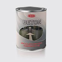Краска для бетона BETON белая 0.75л