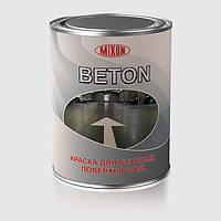 Краска для бетона BETON белая 3,7кг