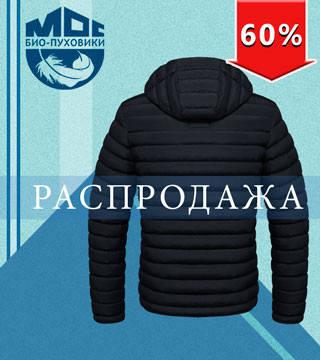 Куртка зимняя на искусственном меху, фото 2