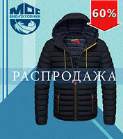 Куртка зимняя на искусственном меху